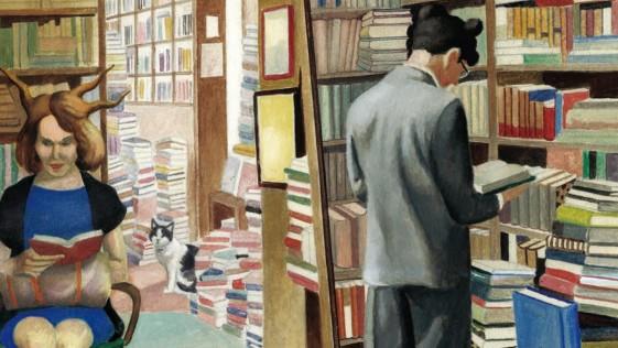 el-librero-interior